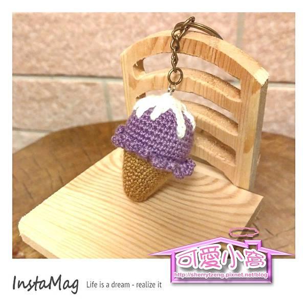 香芋紫冰淇淋-05.jpg