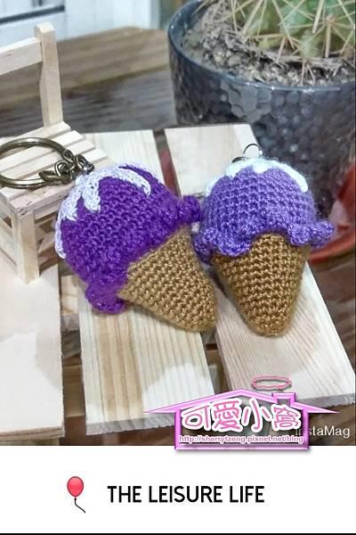 香芋紫冰淇淋-03.jpg