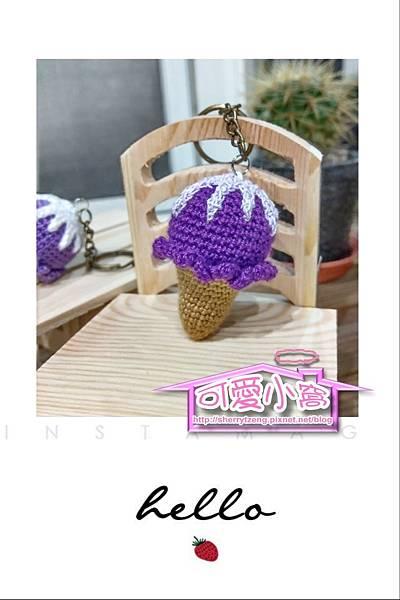 香芋紫冰淇淋-01.jpg