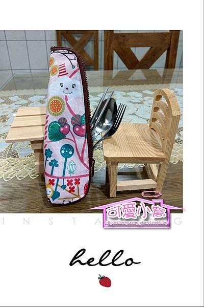 環保筷套-06.jpg
