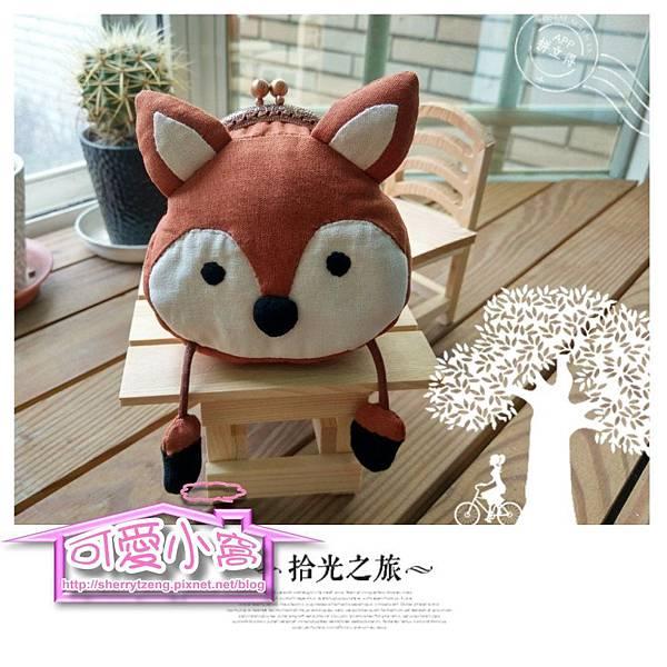 狐狸口金包-01.jpg