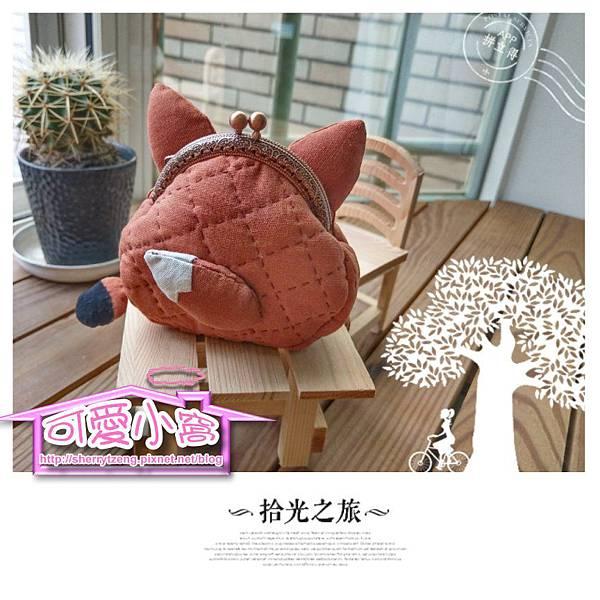 狐狸口金包-03.jpg