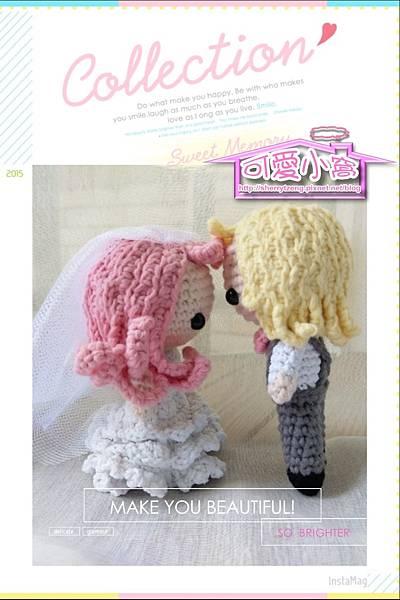 小可愛結婚娃娃-02.jpg