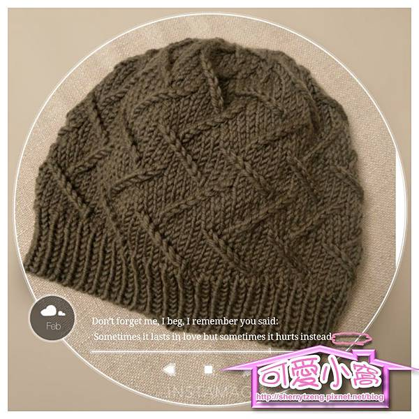 IrmaHat編織帽-01.jpg