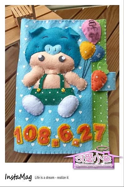 寶寶手冊-豬寶寶-男-01-1.jpg