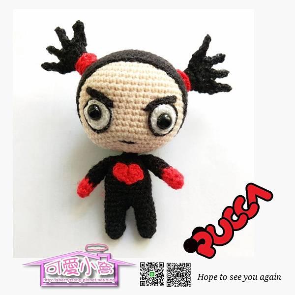 中國娃娃原版PUCCA x GARU-04.jpg