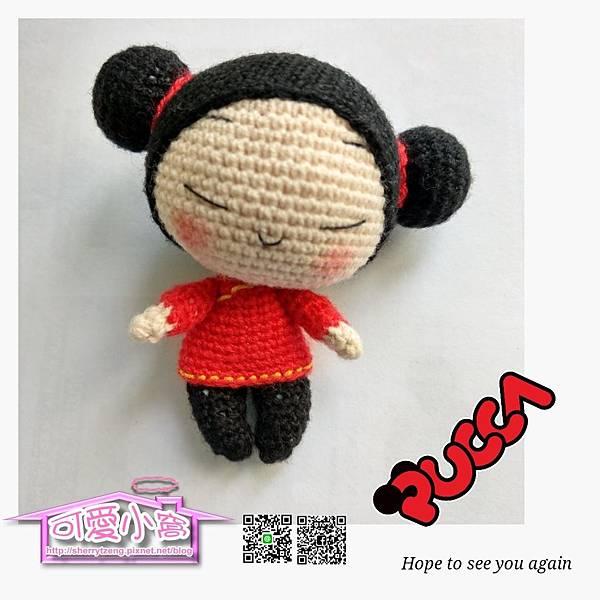 中國娃娃原版PUCCA x GARU-03.jpg
