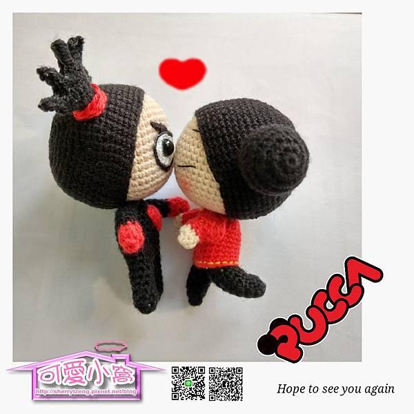 中國娃娃原版PUCCA x GARU-06.jpg