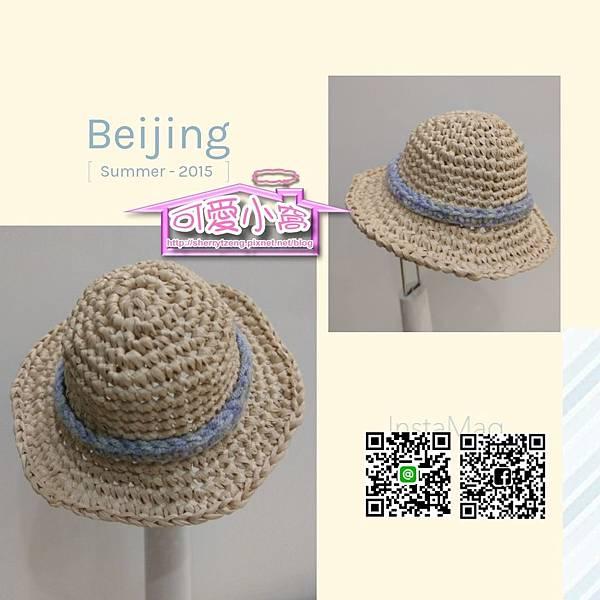 帽子-01.jpg
