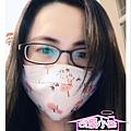 阿布魚公主口罩-05.jpg