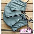 阿布魚公主口罩-21.jpg