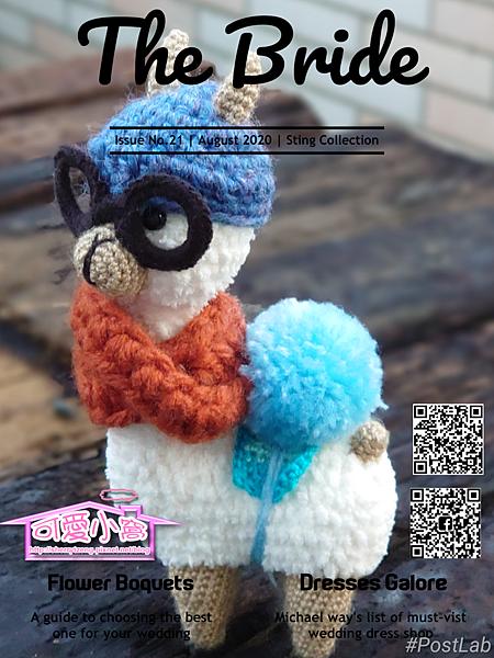 草泥馬(羊駝)-01.png