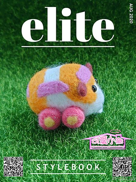 天竺鼠車車-馬鈴薯-03.png
