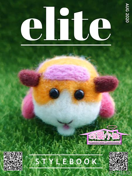 天竺鼠車車-馬鈴薯-01.png