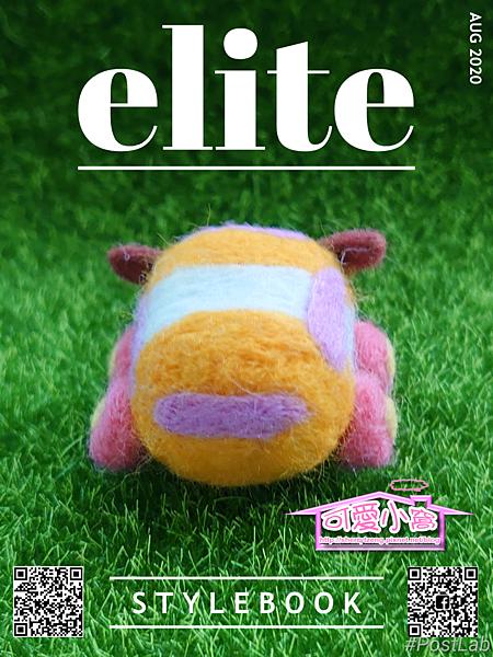 天竺鼠車車-馬鈴薯-04.png