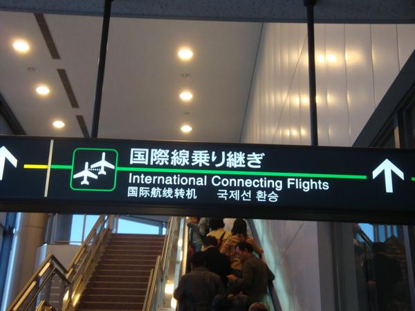 登陸了登陸了   這是日本耶~~
