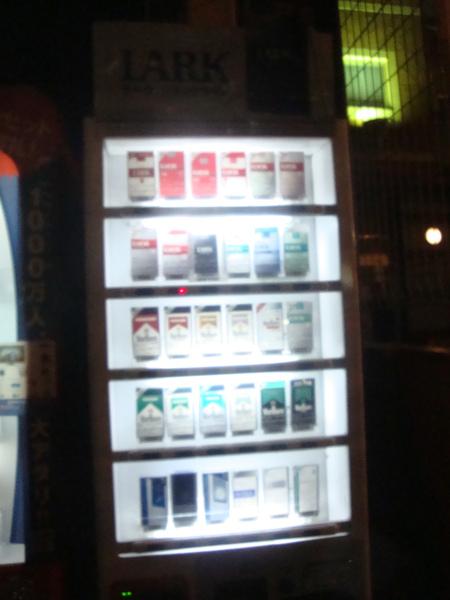 賣香菸的販賣機