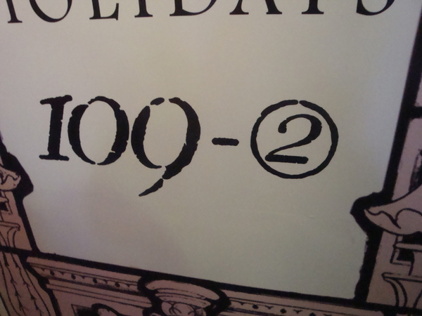 109-2館