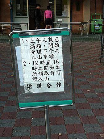 IMG_2784 (複製)