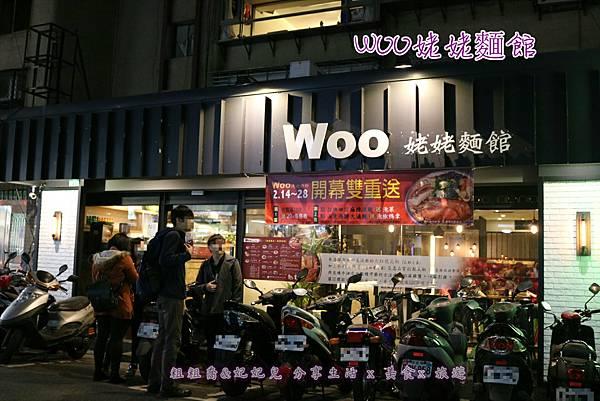 woo姥姥_170218_0083.jpg