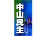 314822-8JPI-200807-5CX4-09165851B.jpg