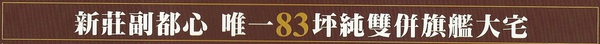 複製 -複製 -SCAN0048.JPG