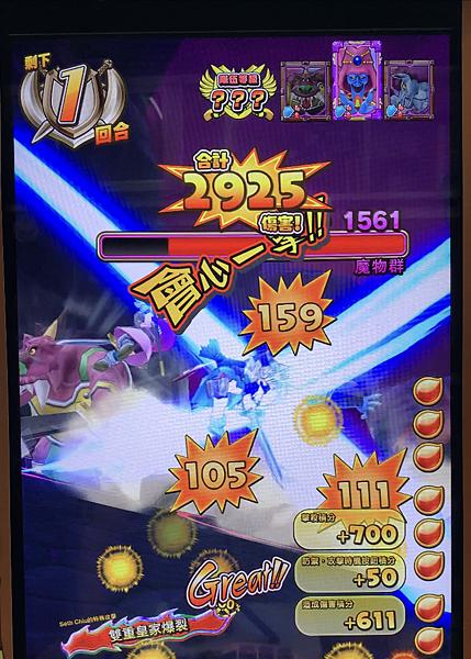 20200615_025739587_iOS