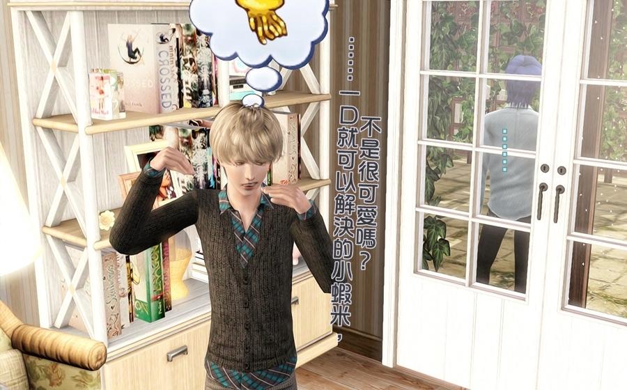 screenshot-600_副本