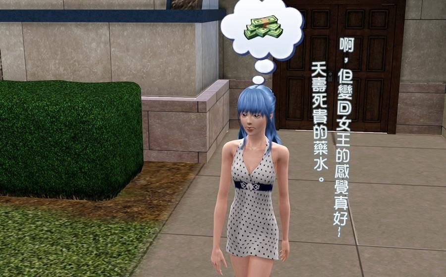 screenshot-614_副本