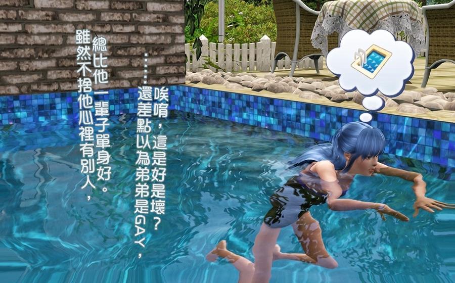 screenshot-628_副本