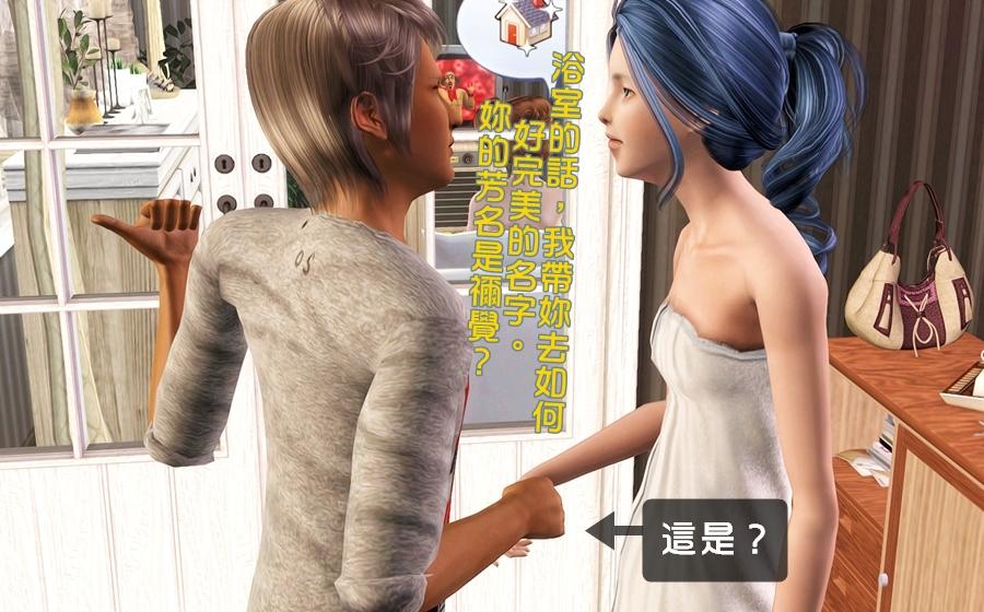 screenshot-648_副本