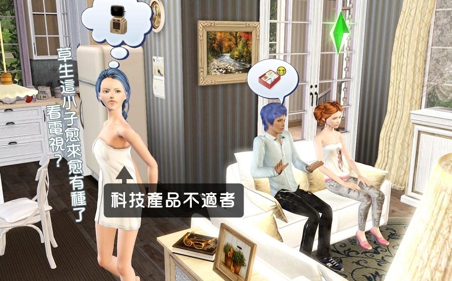 screenshot-656_副本