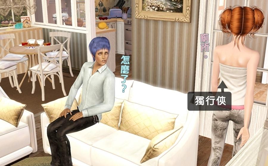 screenshot-678_副本