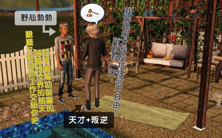 screenshot-680_副本