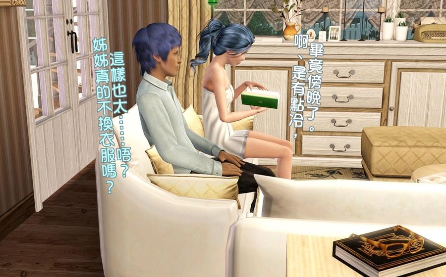 screenshot-684_副本