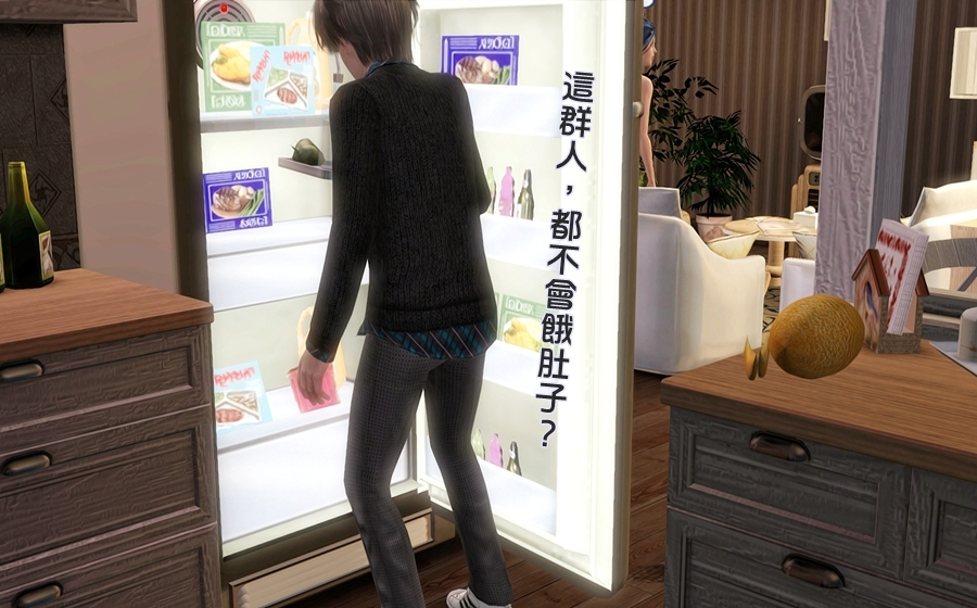 screenshot-689_副本