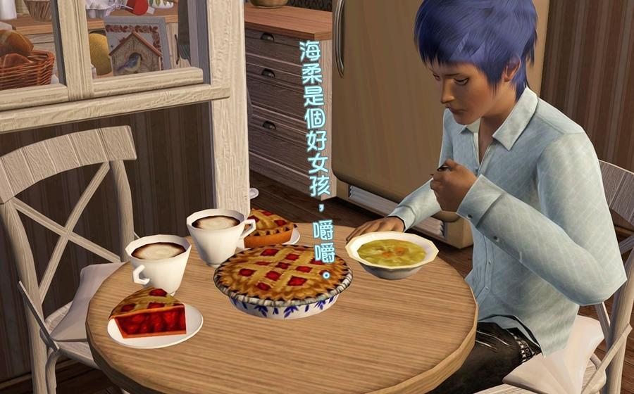 screenshot-699_副本