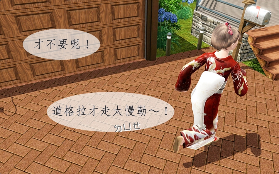 53_副本