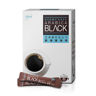 黑咖啡-1
