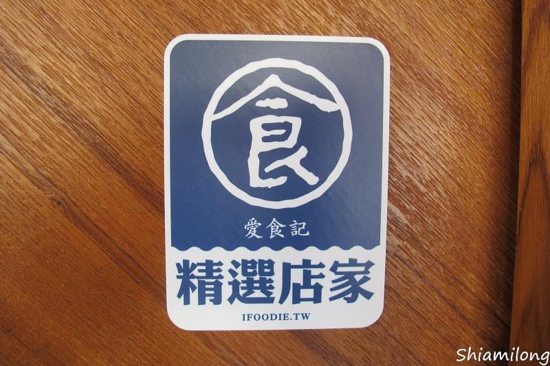 山本堂-04.jpg