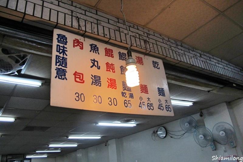 大菜市包仔王-05.jpg