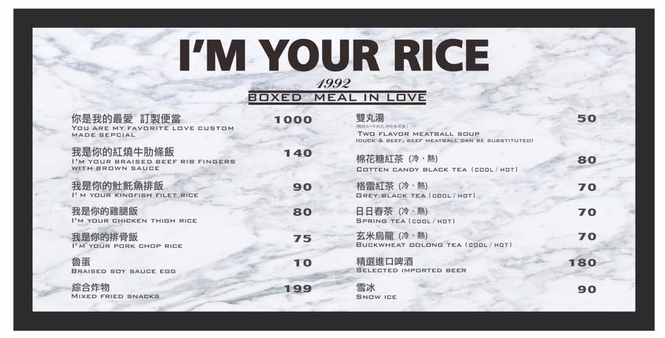 我是你的飯-04.jpg