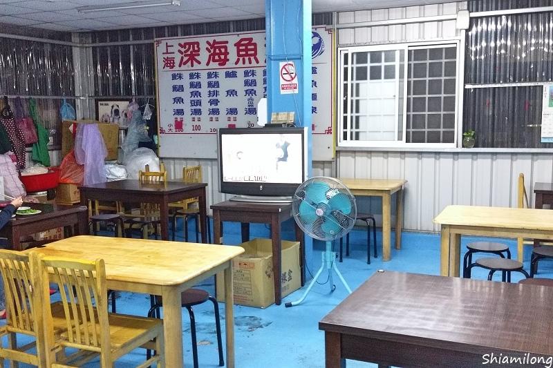 上海深海魚湯-05.jpg
