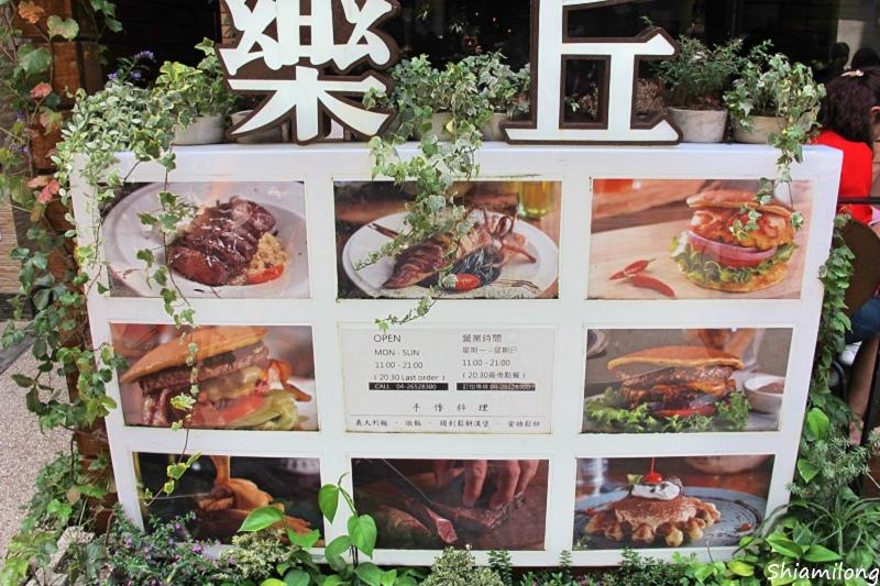 台中東海樂丘-02.jpg