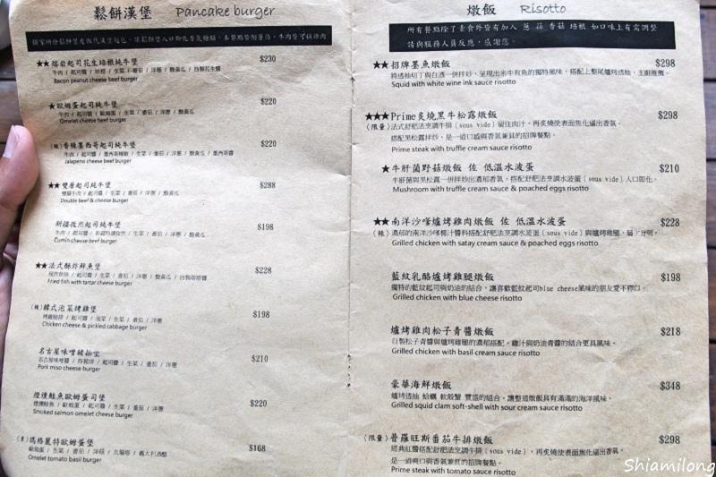 台中東海樂丘-17.jpg