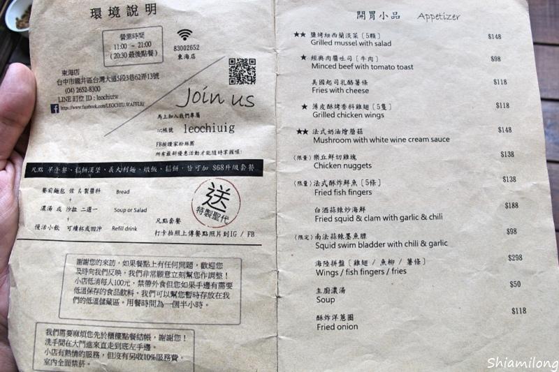 台中東海樂丘-15.jpg