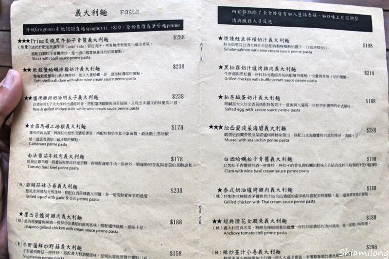台中東海樂丘-18.jpg