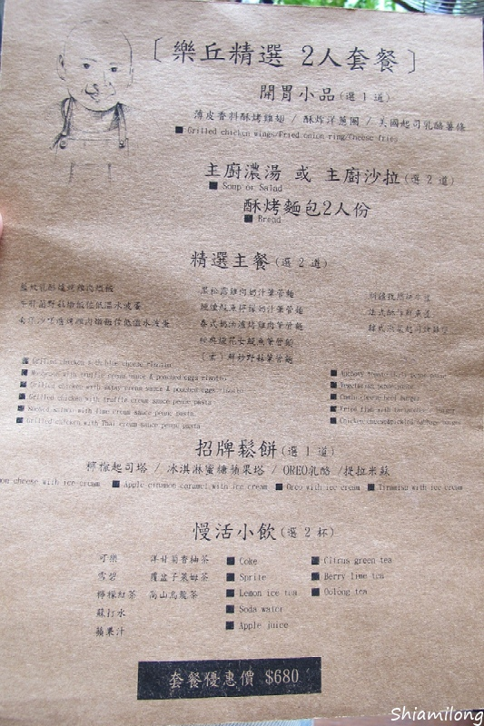 台中東海樂丘-14.jpg