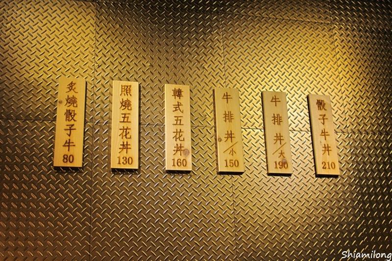 赤丼-06.jpg