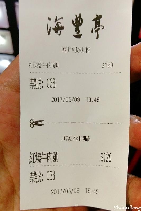 方天恩麵-05.jpg